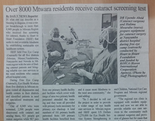 [DAILY NEWS] Over 8000 Mtwara residents receive cataract screening test.