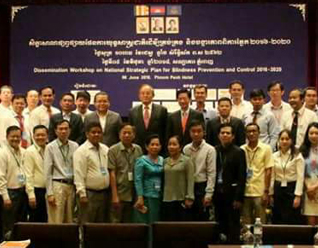 The Project for strengthening the function and capacity of Secondary eye health system in Siem Reap,