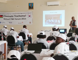 The Trachoma Eliminate Project,which has facilitated for 4years, come to an end.